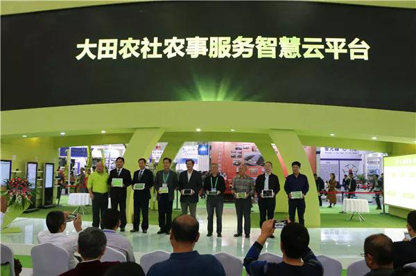 2017 China International Agricultural machinery exhibition ended in Wuhan city